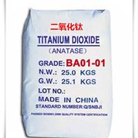 厂家热销锐钛型钛白粉、锐钛型钛白粉厂家