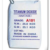 供应锐钛型钛白粉A101(通用型)