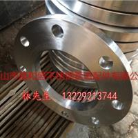 法兰厂家直销 DN80平焊法兰 锻打平焊法兰