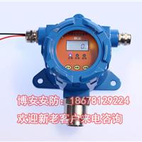 供应单点壁挂式硫化氢气体探测器启动紧急信号器