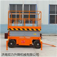 供应8米升降机  8米升降台  8米升降平台