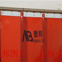 高品质默邦条形遮弧帘,防电焊光软门帘