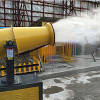 供应无锡环保喷雾机降尘除雾霾喷雾机