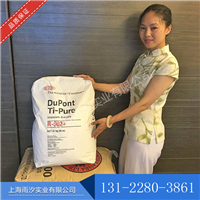 供应杜邦钛白粉R902  价格优惠