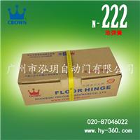 皇冠地弹簧N-222  皇冠地弹簧门地弹簧价格