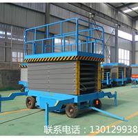 供应10米液压升降机 10米液压升降平台
