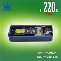 皇冠地弹簧H-222B 地弹簧 皇冠地弹簧价格