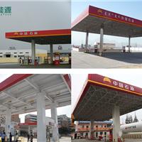 供应油气合建站建站 油气一体加气站