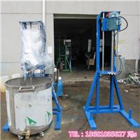 广东化妆品搅拌机-化工原料搅拌机厂家。