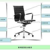 供应西安欧乐JY CH-021B主管椅皮椅电脑椅