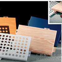 供应艺术镂空铝单板-铝合金镂空雕花板