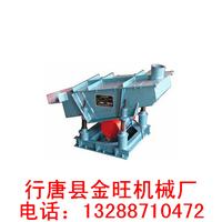 行唐县金旺机械厂