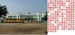 上海汇泰石油化工有限公司
