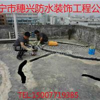 南宁市楼板渗水维修混泥土渗水维修公司