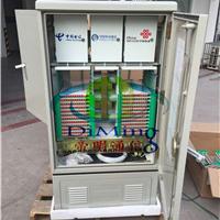 576芯三网合一交接箱