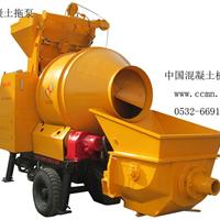 供应混凝土搅拌拖泵