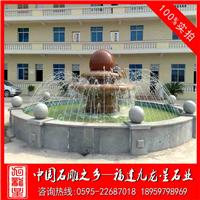 石雕风水球喷泉 风水球价格  花岗岩风水球
