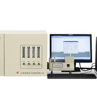 供应 KY-3000N化学发光氮测定仪