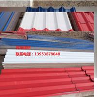 长期供应钢结构专用产品 玻镁复合板菱镁瓦