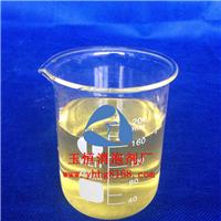 供应 柴油消泡剂 厂家直销 用量仅0.05%