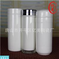 厂家生产 骨质瓷保温杯 办公杯盖杯礼品瓷
