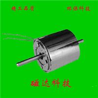旋转式电磁铁-扭力-旋转式电磁铁
