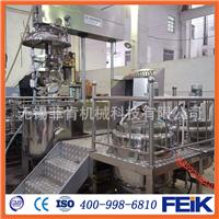 乳化机厂家直销 真空均质乳化机 液压升降