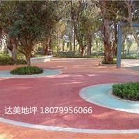 长沙海绵城市彩色透水混凝土出厂价格