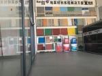 武汉七雄八方装饰材料有限公司