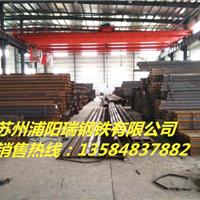 苏州H型钢销售,苏州H型钢批发