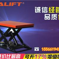 供应沈阳固定电动平台