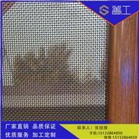 厂家现货供应国标304不锈钢金刚网防盗窗纱