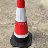锥形标、道路施工专用65公分橡胶路锥批发