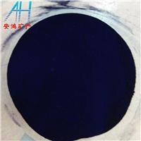 供应水处理氧化铁 铸造氧化铁