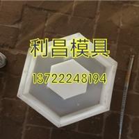 塑料六角块模具模板生产潜力