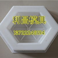 六角块护坡模具模板价格,品牌