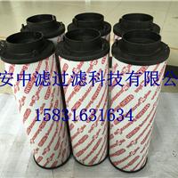 1300R003BN3HC-V-KB风电专用滤芯