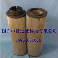 供应1300R100W/HC贺德克滤芯