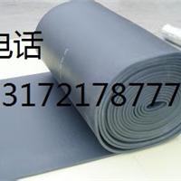 B1级、B2级【橡塑海绵板】价格-河北厂家
