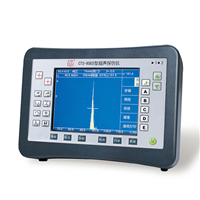 CTS-9003钢材质量测试仪
