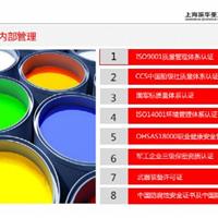 供应上海振华红丹醇酸防锈漆ZP716