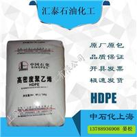 沪售HDPE/9006/雪佛龙菲利普斯