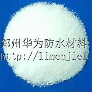 供应丙纶专用建筑速溶胶粉