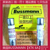 【KTK-3A】BUSSMANN美国巴斯曼保险丝管