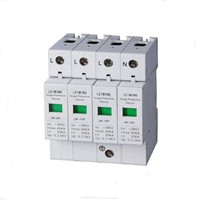 UC:380v电涌保护器标称40ka防雷器T2级