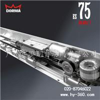 多玛自动门ES75  平移电动门  感应门价格