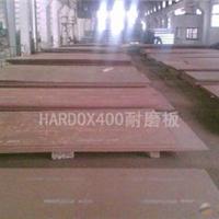 供应瑞钢HARDOX400悍达耐磨钢板