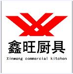 杭州临安鑫旺厨具有限公司