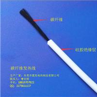 供应碳纤维发热线 电热线 发热线