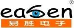 珠海易胜电子技术有限公司